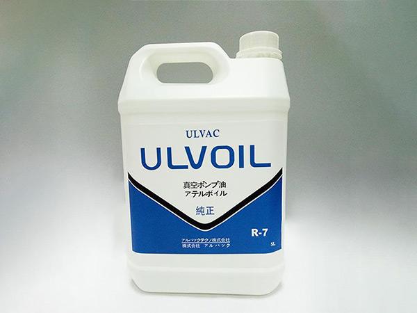 日本原装爱发科R-7真空泵油 ULVAC真空泵油