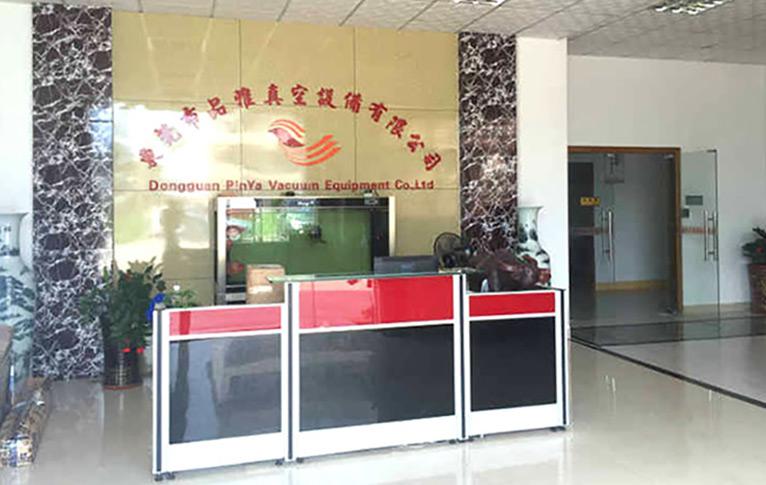 东莞市品雅真空设备有限公司